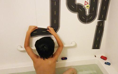 お願い!ママもお風呂に入らせてっ