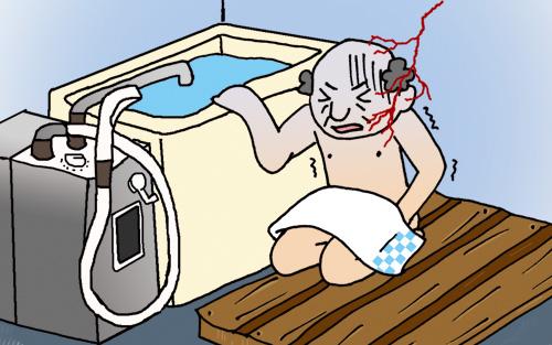 冬のお風呂の落とし穴。ヒートショックに注意!